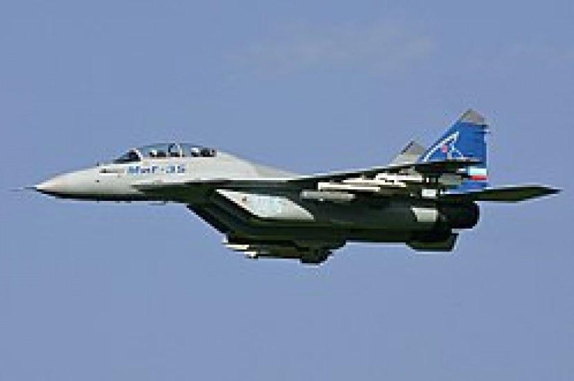 شرکت هواپیماسازی میگ